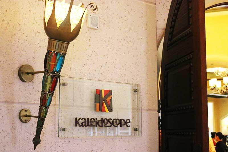 ドバイホテル、アトランティスザパームのKaleidoscopeのエントランス