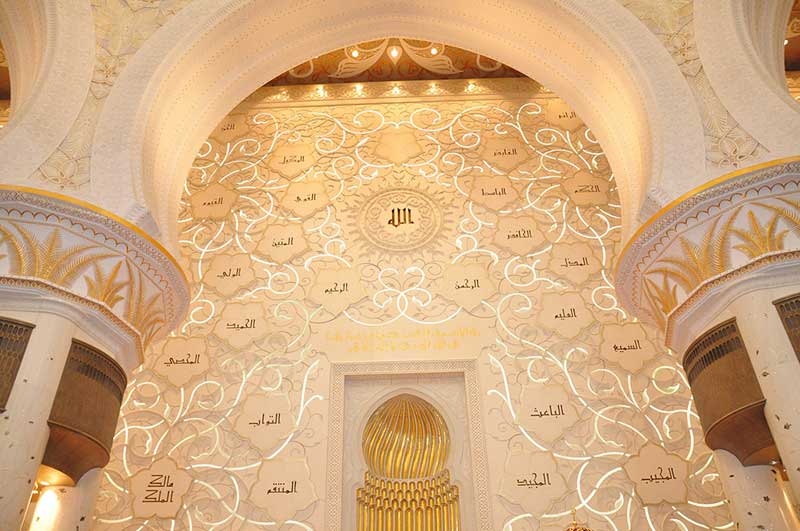 シェイクザイードグランドモスク内装