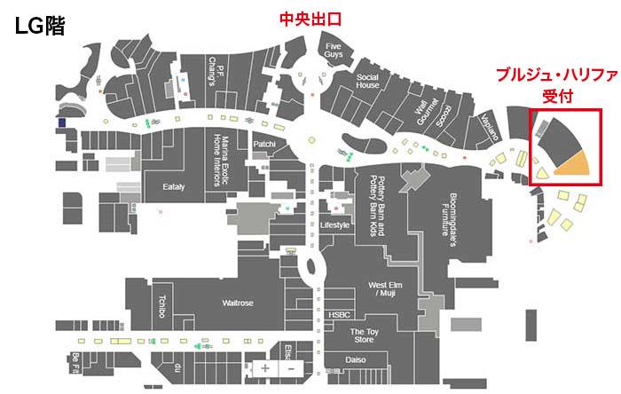 ドバイモール地図