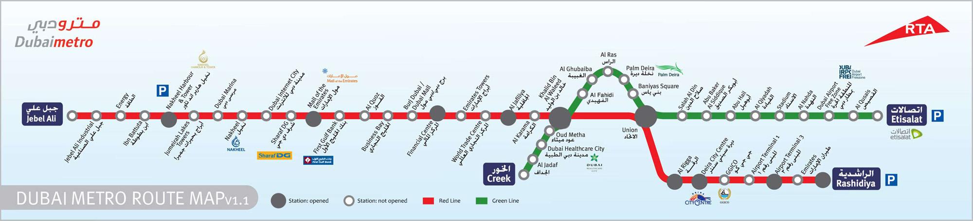 ドバイメトロ路線図