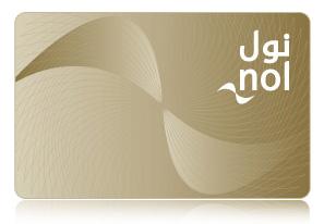 ノル・ゴールドカード