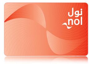 ノル・レッドチケット