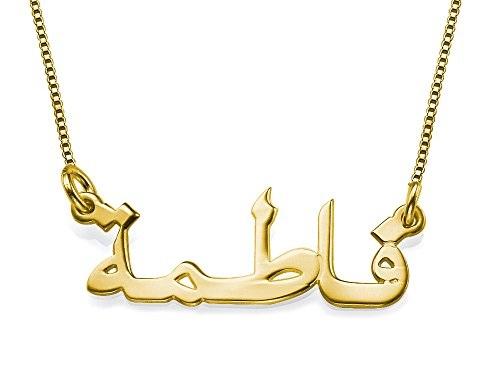 アラビア語のゴールドネックレス
